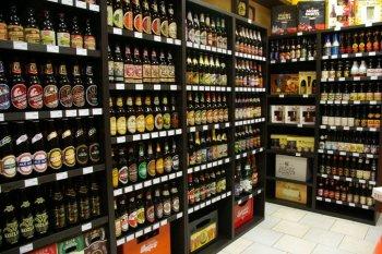 Strefa Piwa (Beer Zone)