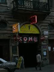 Pivnoi Bar Prokhodimets