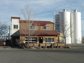 Left Hand Brewery