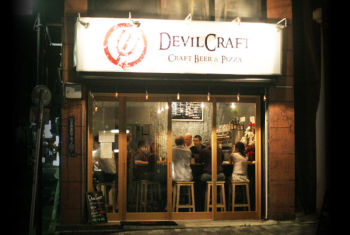 Devil Craft Kanda