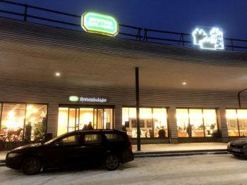 Systembolaget Ume� - Str�mpilsplatsen