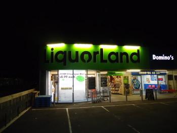 Liquorland Forrest Hill