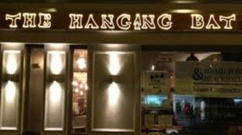 Hanging Bat Beer Cafe