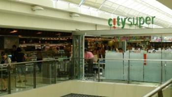 City Super (New Town Plaza)