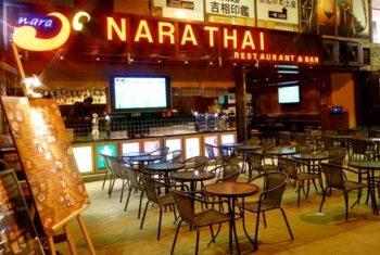 Nara Thai Restaurant & Bar