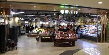 YATA (Mong Kok)