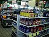 Royal Liquors - 103rd St
