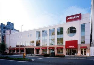 Nissin World Delicatessen International Supermarket