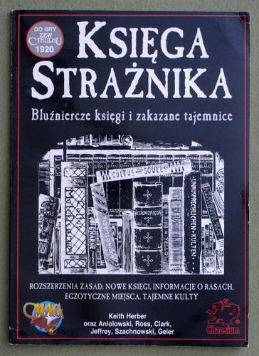 Ksiega Straznika (Call of Cthulhu)