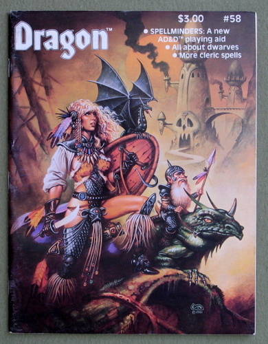Dragon Magazine, Issue 58