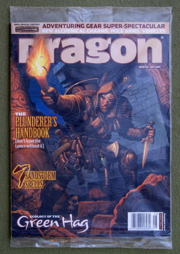 Dragon Magazine, Issue 331