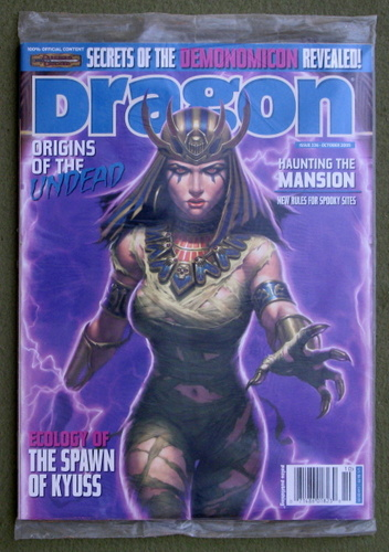Dragon Magazine, Issue 336