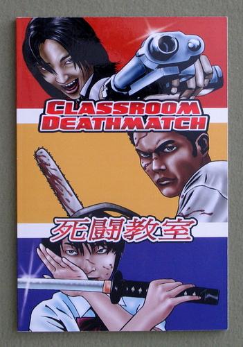Classroom Deathmatch, Jake Richmond & Matt Schlotte & Nick Smith