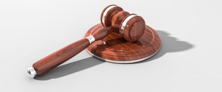 Der gerechte Richter Blog-Post Bild