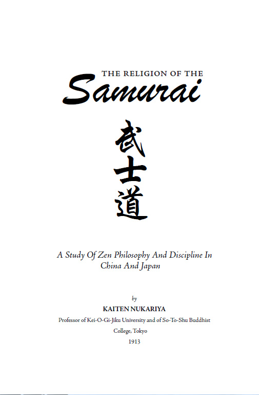 The main title page for my Religion of the Samurai project.