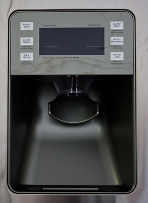 Water/Ice Dispenser Photo