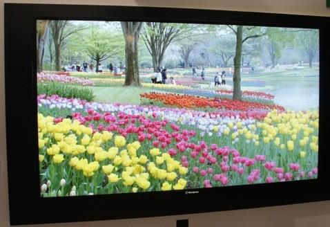 Westinghouse_UHDTV.jpeg