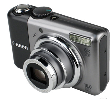 Canon-PowerShot-A2000IS-vanity-375.jpg