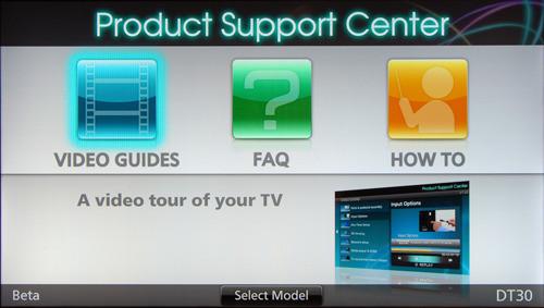 Panasonic-VieraCast-2012-productsupport.jpg