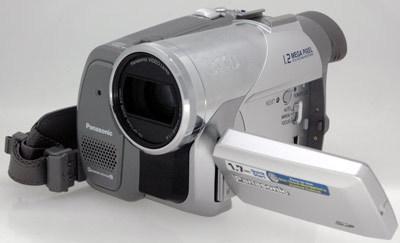 Panasonic-PV-GS65_vanity.jpg