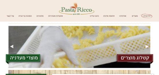 Pasta Ricco