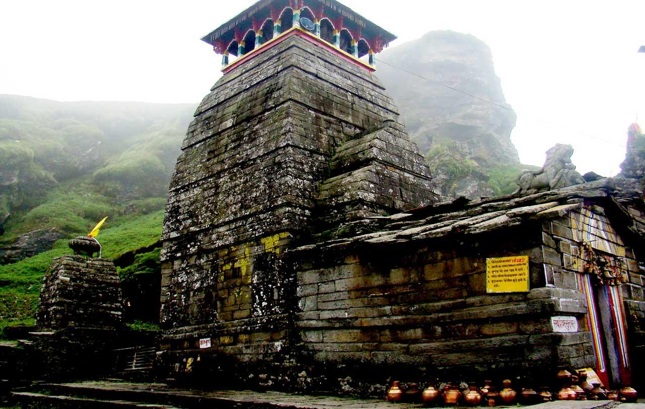 Kungnath- Shiva Temple