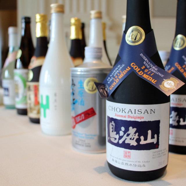 Sake bottles 2 uypxzj