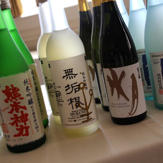 Sake bottles babm6w