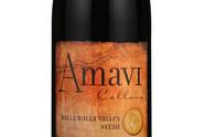 Amaviwine zwi5vn