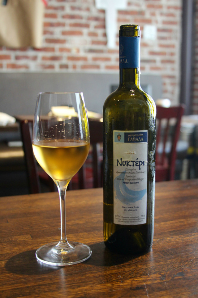 Helen greek wine hfqhkp