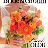 Seattle met bride and groom hgbcml