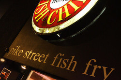 Pikestreetfishfry li2pkp