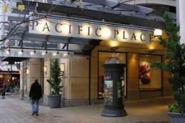 Pacific place web jnr0tj