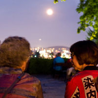 8.13 japgdn moonviewing uociyl