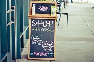Shop 7 hyljtx
