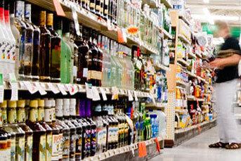 Liquor mart liquor aisle s thumb 380x238 359104 aauhei