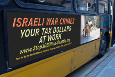 Israel bus sign 1 uojopj