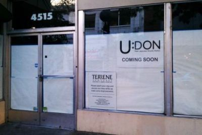 Udon construction mrdqm3