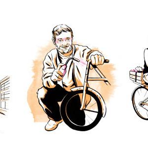 0612 pedal pushers bikes q8fame