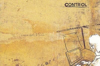 Control m97cmk