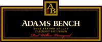 17-Adams Bench