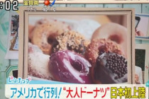 "Thumbnail for - ""3 Things I Learned Opening A PDX Doughnut Shop in Japan"""