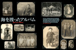 Thumbnail for - Slide Show: The Lost Album of Okinawa
