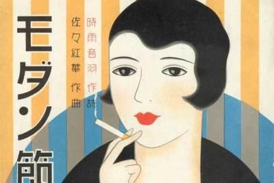 Art deco japan m6opkj