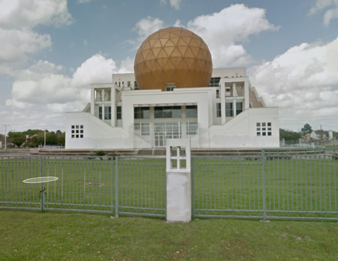Five Of Houston 39 S Weirdest And Wackiest Buildings Houstonia