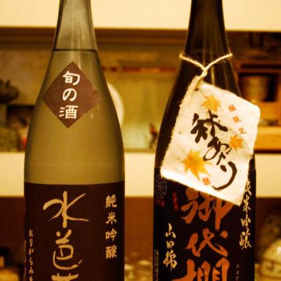 Kyoto sake bar asakura 3 esryu0