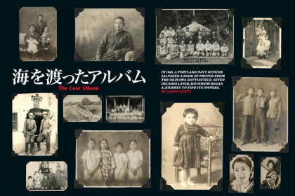 Thumbnail for - The Lost Album of Okinawa