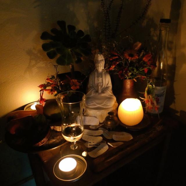 Altar ljldue