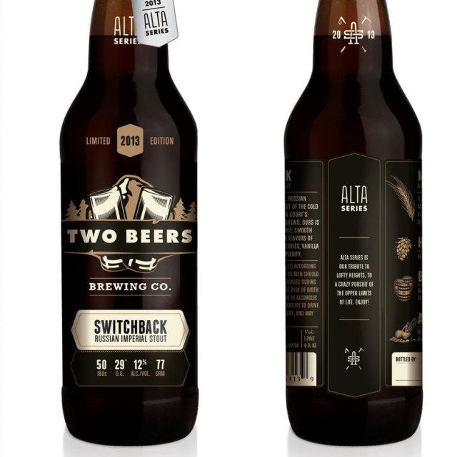 Beer happenings mtzs5n