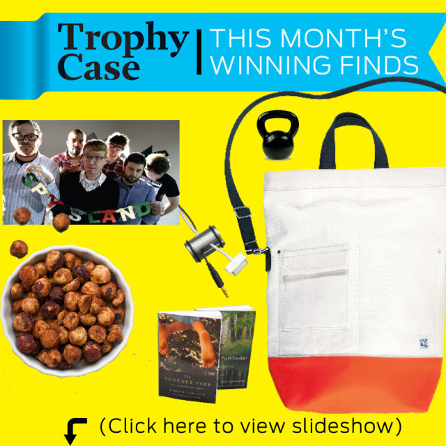July mud trophy case ure8xl